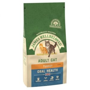 James Wellbeloved Adult Cat Oral Health Turkey 1.5kg ***£10.99*** COLLECT IN PERSON FOR THIS SPECIAL ONLINE DEAL !!!