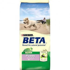 PURINA BETA Puppy With Lamb & Rice 2.5kg – FREE DELIVERY !!!